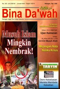 Edisi Cetak - Juli 2008